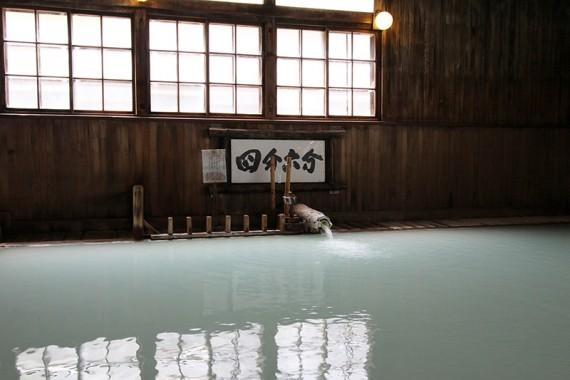 酸ヶ湯温泉2