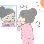 朝の5分で顔のむくみをとる方法&むくませないための4つの対策
