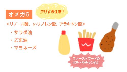 亜麻仁油03