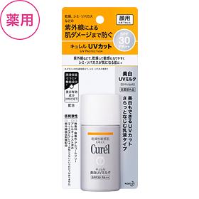 キュレル 美白UVミルク SPF30 【医薬部外品】