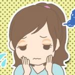 朝家を出るまでにまぶたのむくみをケアする方法&原因と対策