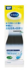 ドクターショール 強力消臭・抗菌 インソール
