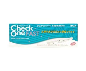妊娠検査薬 いつから チェックワンファスト