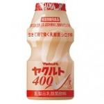妊娠 便秘 ヤクルト400