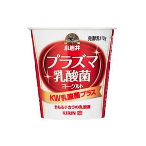 プラズマ乳酸菌ヨーグルト KW乳酸菌プラス