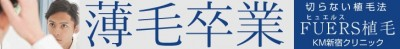ニドー(仮)