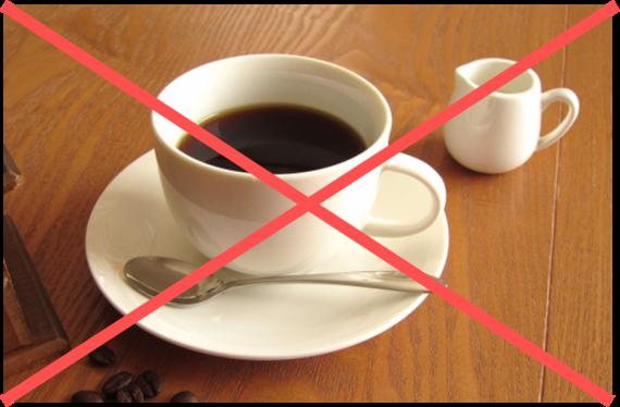 コーヒーNG