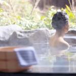 妊娠中に嬉しい温泉効果と温泉で気を付ける5つのポイント