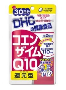 DHCコエンザイムQ10