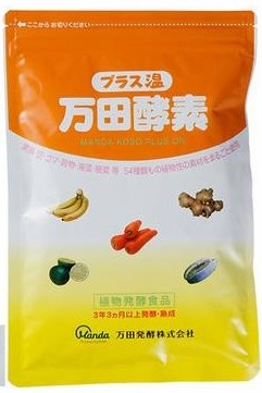 万田酵素サプリ