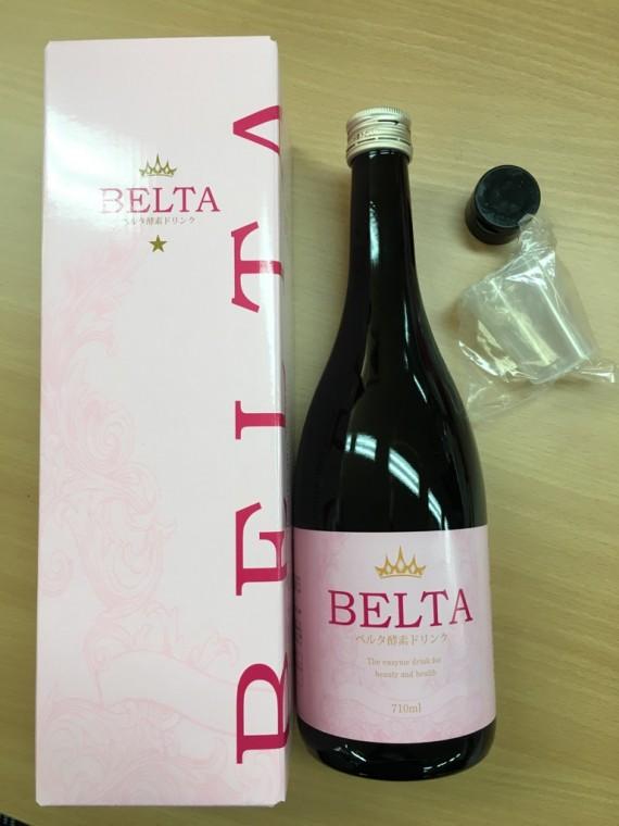 ベルタ酵素1