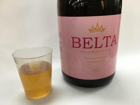 ベルタ酵素2