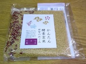 たまな食堂 酵素玄米3合炊きパック