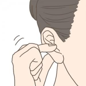 耳 マッサージ1
