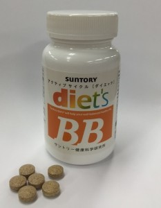 diet's BB(ダイエッツビービー)