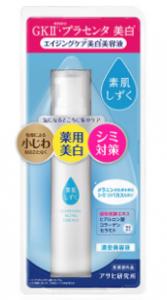素肌しずく エイジングケア美白美容液【医薬部外品】