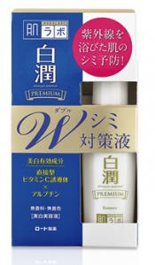 肌ラボ  白潤(シロジュン)プレミアムW美白美容液【医薬部外品】