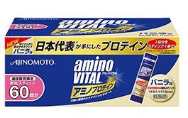 アミノプロテイン