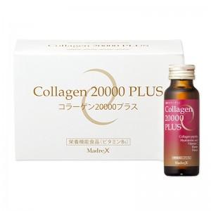コラーゲン20000プラス