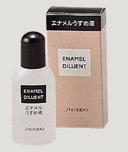 エナメルうすめ液