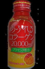モアプラス あふれるコラーゲン20000 (10本セット)