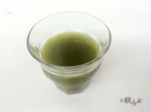 セブンプレミアム 九州産野菜11種の青汁
