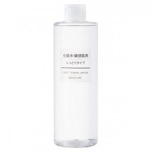 MUJI 無印良品 化粧水・敏感肌用