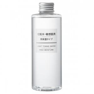 MUJI 無印良品 化粧水・敏感肌用・高保湿タイプ