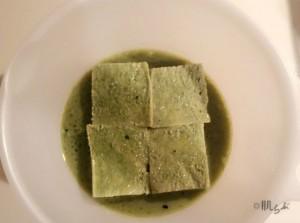 九州産 青汁 フレンチトースト