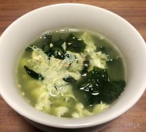 九州産 青汁 玉子スープ