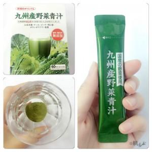 九州産野菜青汁A