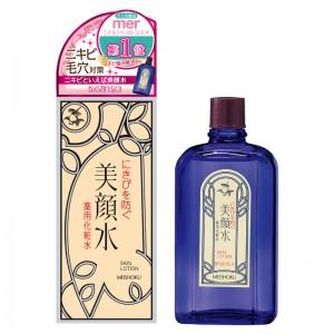 明色美顔水 薬用化粧水【医薬部外品】
