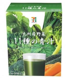 セブンプレミアム九州産野菜11種の青汁