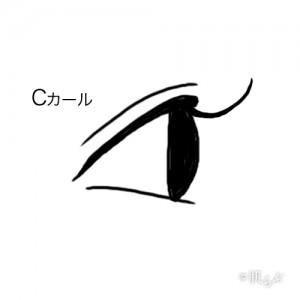 マツエク Cカール 目