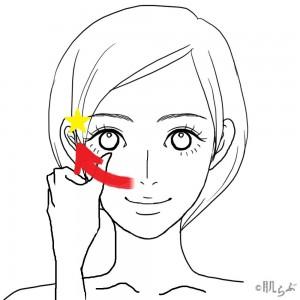 リンパマッサージ 顔 ⑩