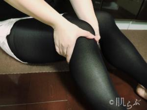 足のむくみ マッサージ