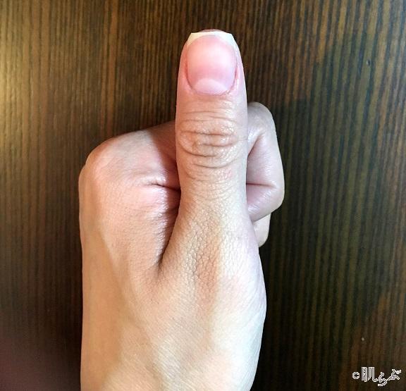 爪 切り方