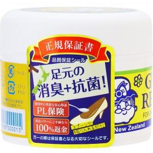 Gran's Remedy(グランズレメディ)