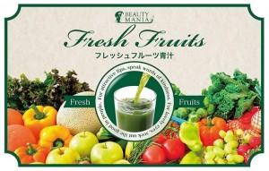 フレッシュフルーツ青汁 通販