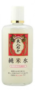 純米水化粧水