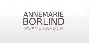 アンネマリーボーリンド ロゴ