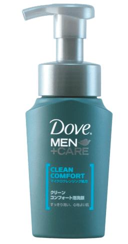 ダヴ MEN+CARE クリーン コンフォート 泡洗顔