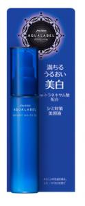 プチアクアレーベル シミ対策美容液【医薬部外品】