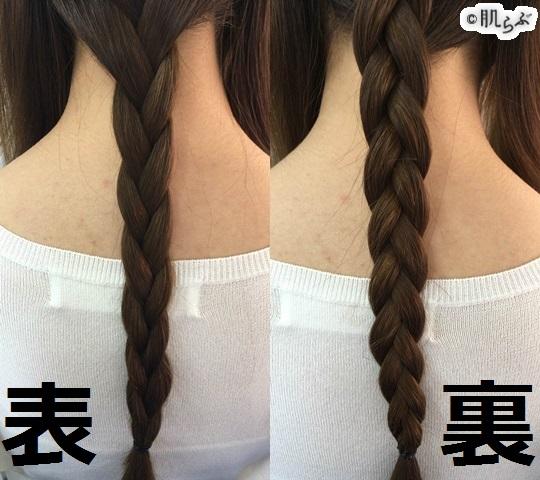 三つ編みの違い