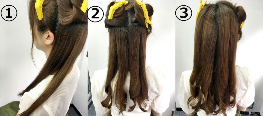 巻き髪 初心者 3-123