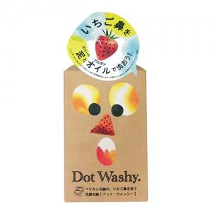 ドットウォッシー 洗顔 石鹸