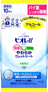 Biore u(ビオレユー) 除菌やわらかウェットシート アルコールタイプ 10枚入
