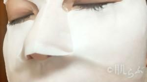 美白化粧品 口コミ