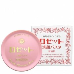 ロゼット洗顔パスタ普通肌(医薬部外品)