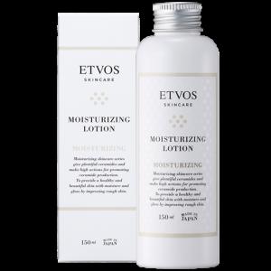 エトヴォス モイスチャライジングローション(ヒアルロン酸 化粧水)
